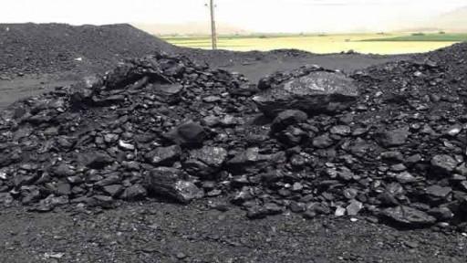 قیر معدنی و قیر نفتی چه تفاوت با هم دارند؟ | قیر چیست |نیل پالا